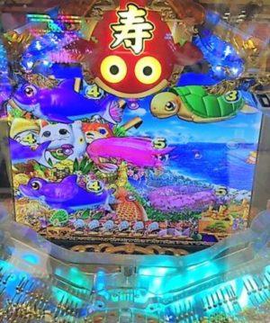 CR海物語 IN JAPAN