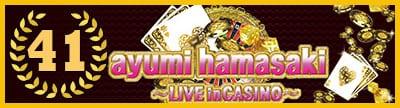ayumi hamazaki LIVE in CASINO