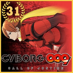 PCYBORG009