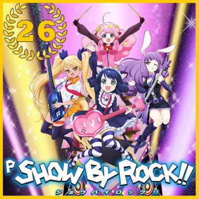 P SHOW BY ROCK