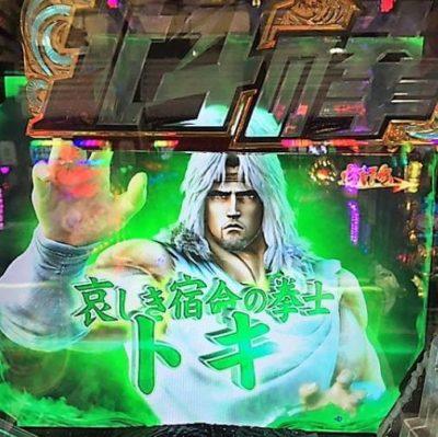 CR北斗の拳7