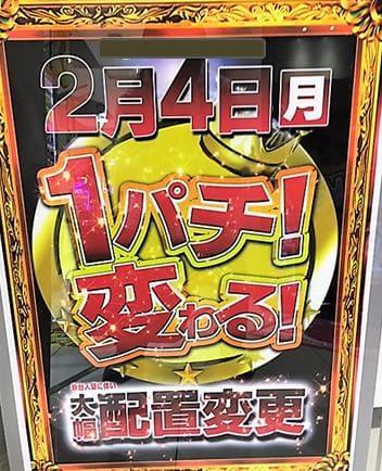 エスパス西武新宿駅前店