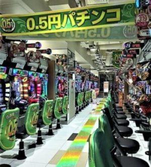 エスパス西武新宿駅前店0.5円