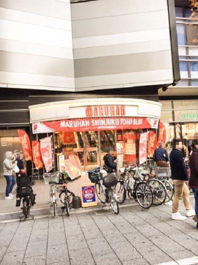 マルハン東宝店