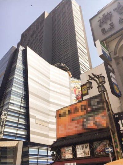 マルハン新宿東宝店