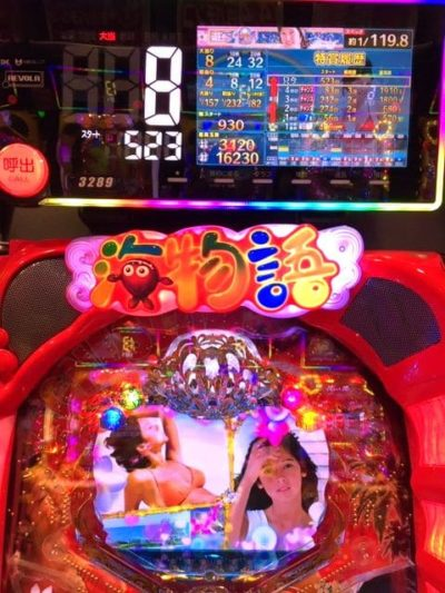 CR大海物語4 Withアグネス・ラム 遊デジ119ver.