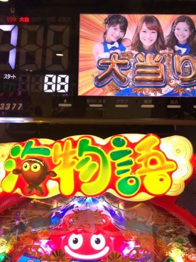 海物語設定付きジャパン2