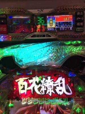 CR百花繚乱甘デジ3回目大当り