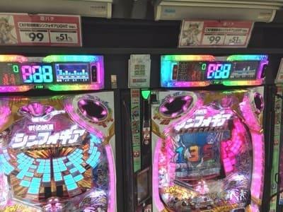 CR戦姫絶唱シンフォギア甘デジ2台