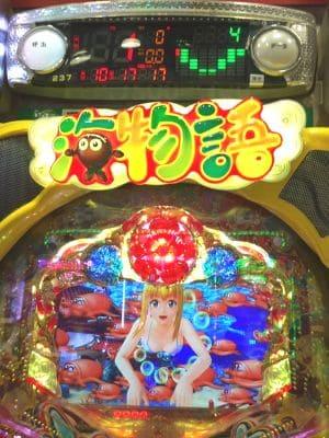 CRAスーパー海物語 IN 沖縄4 with アイマリン
