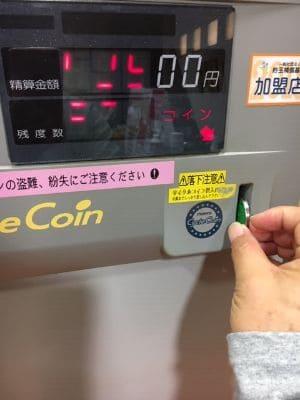 104サークルコイン
