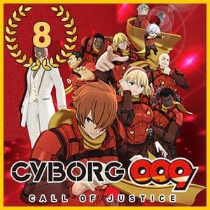 P CYBORG009 GO ライトミドル