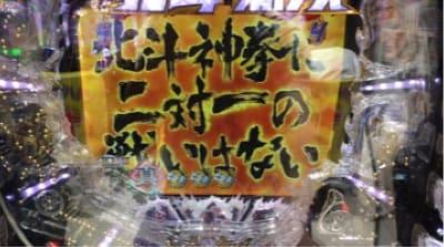 北斗無双演出画面1