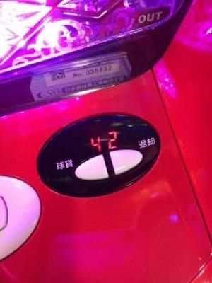 甘デジ800円で大当たり