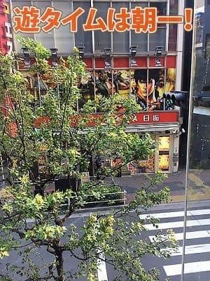 エスパス西武新宿駅前店朝一
