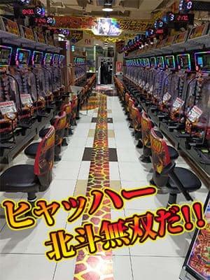 ヒャッハー 北斗無双だ!!