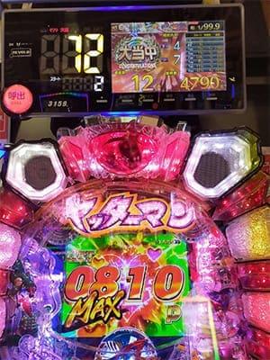 4円甘デジヤッターマン810