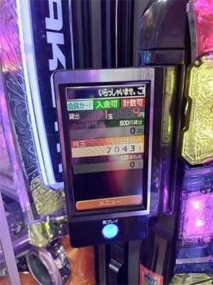 4円甘デジヤッターマン出玉