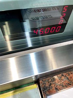45000円